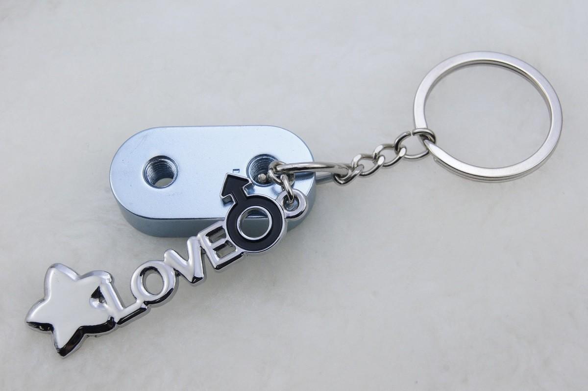 LOVE積木鑰匙圈